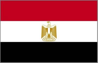 Egypt Embassy