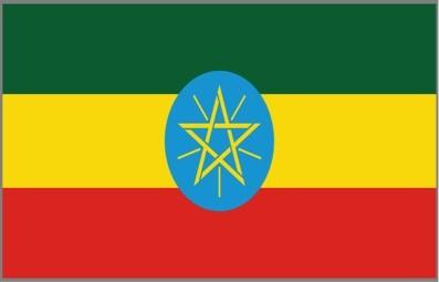 Ethiopia Tourist Visa