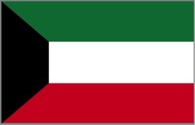Kuwait Embassy Personal Document Attestation