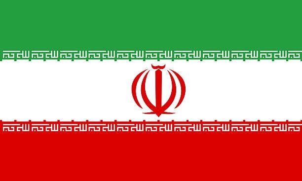 Iran Business Visa
