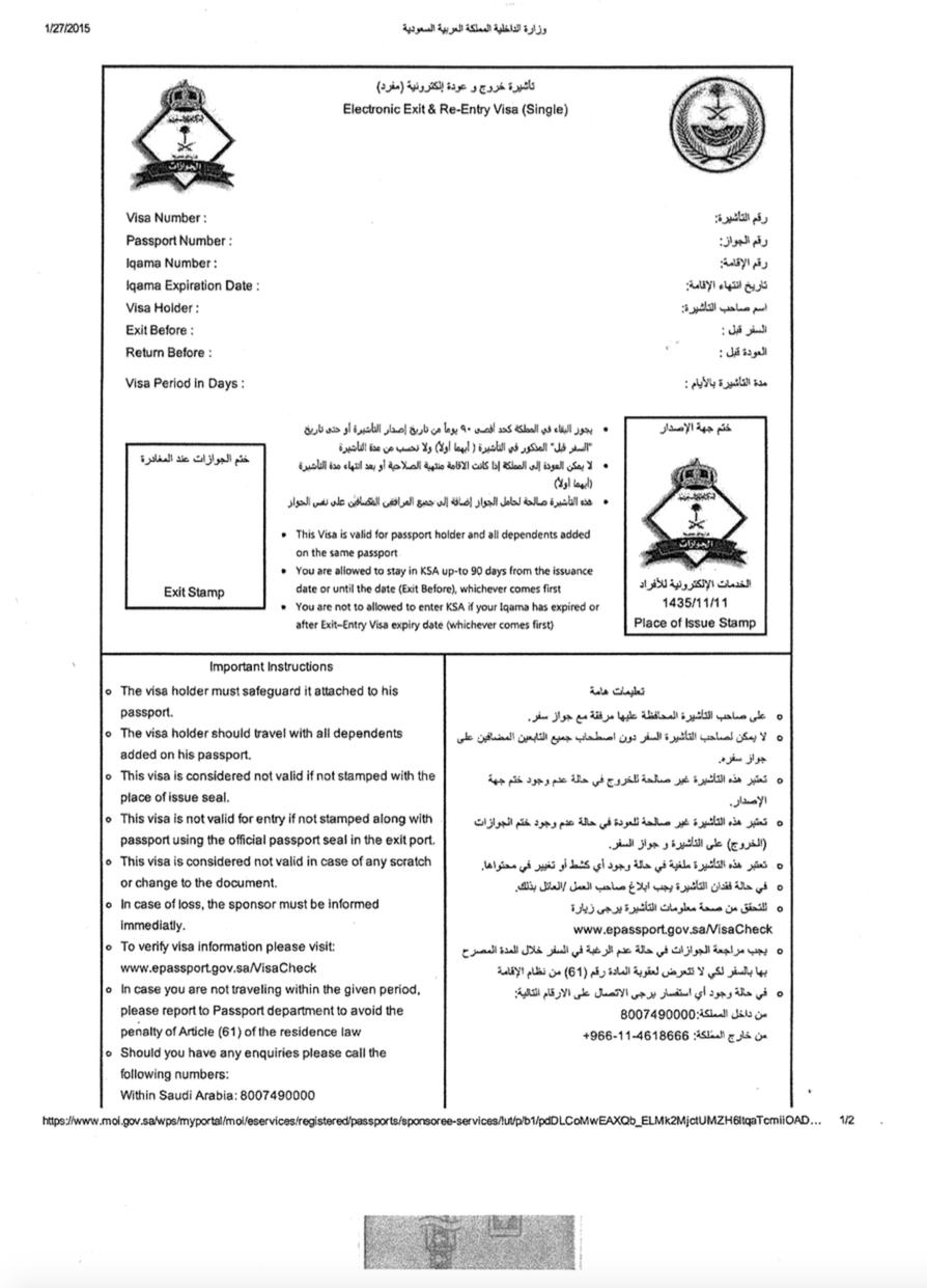 Cryptostream example saudi arabia canada ip address saudi arabia cryptostream example saudi arabia altavistaventures Images